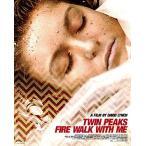 ツイン・ピークス/ローラ・パーマー 最期の7日間 4Kリストア版 (Blu-ray)