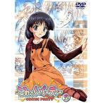 こみっくパーティー(2) (DVD) 中古