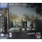 状態の良い中古DVD ブルーレイ 綺麗 激安DVDやレアもの