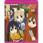 けいおん!!(第2期) 7 (Blu-ray 初回限定生産) (Blu-ray) 綺麗 中古