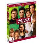 フルハウス 4thシーズン 前半セット (1~13話収録・3枚組) (DVD)