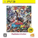 機動戦士ガンダム EXTREME VS. FULL BOOST PlayStation 3 the Best - PS3 綺麗め 中古