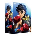 はじめの一歩DVD-BOX VOL.1 綺麗 中古