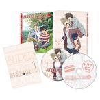 SUPER LOVERS 2第1巻限定版 (DVD) 綺麗 中古