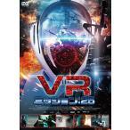 VR ミッション:25 (DVD) 綺麗 中古