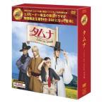 タムナ~Love the Island 完全版DVD-BOX (韓流10周年特別企画DVD-BOX/シンプルBOXシリーズ) 綺麗 中古