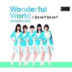 Wonderful World/Ca va ? Ca va ?(サヴァ サヴァ)(通常盤A) 中古