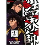 結界師 十三 (DVD) 綺麗 中古