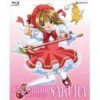 カードキャプターさくら ―クロウカード編― BOX (期間限定生産) (Blu-ray) 綺麗 中古