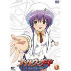 ナイトウィザード THE ANIMATION VOL.4 (通常版) (DVD
