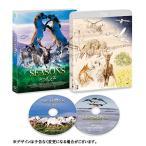 Yahoo!ZERO SPORTSシーズンズ 2万年の地球旅行 コレクターズ・エディション(2枚組) [Blu-ray]