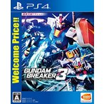 (PS4)ガンダムブレイカー3 Welcome Price!! 綺麗め 中古