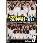 SDN48+10! Volume.3 (DVD) 綺麗 中古