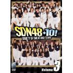 SDN48+10! Volume.3 [DVD] 綺麗 中古