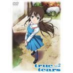 true tears vol.2 (DVD)