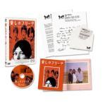 愛しのフリーダ (DVD)
