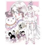 海月姫 第1巻 しゃべる!クララ・マスコット付きBlu-ray(数量限定生産版)