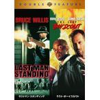 Yahoo!NEW SEEKラストマン・スタンディング/ラスト・ボーイスカウト DVD (初回限定生産/お得な2作品パック)