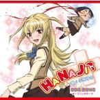 TVアニメ(まりあ†ほりっく)オープニングテーマ(HANAJI )(通常盤) 中古