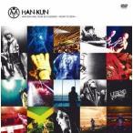 HAN-KUN HALL TOUR 2013 LEGEND~ROAD TO ZION~(初回盤)※数量限定生産 (DVD)