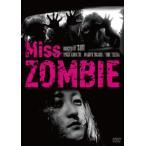Miss ZOMBIE (DVD) 綺麗 中古