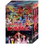 ももクロChan Presents 「ももいろクローバーZ 試練の七番勝負」 DVD-BOX 綺麗 中古