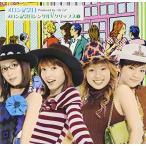メロン記念日シングルVクリップス(2) (DVD)
