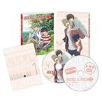 SUPER LOVERS 2第1巻限定版 (Blu-ray) 綺麗 中古