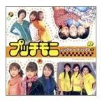 プッチモニ シングルVクリップス(1) (DVD)