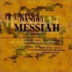エヴァンゲリオン・クラシック3/ヘンデル:オラトリオ「メサイア」全曲 中古