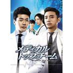 メディカル・トップチーム DVD SET1 綺麗 中古