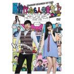 風俗行ったら人生変わったwww (DVD)