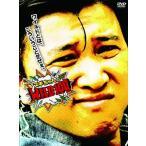 スギちゃんのWILD100 (DVD)