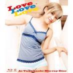 高橋愛 Love Love Love (Blu-ray) 綺麗 中古