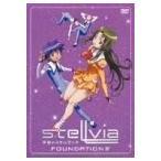 宇宙のステルヴィア FOUNDATION 4 (DVD) 中古