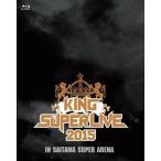 KING SUPER LIVE 2015 (Blu-ray) 綺麗 中古