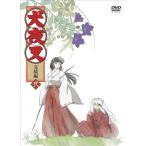 犬夜叉 完結編 (2) (DVD)