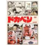 ドカベン vol.8 (DVD) 中古