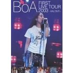 BoA FIRST LIVE TOUR 2003 ~VALENTI~ (DVD) 綺麗 中古