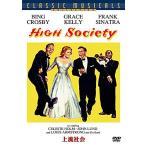 上流社会 特別版 (DVD)
