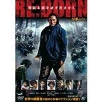 RE:BORN リボーン(DVD)