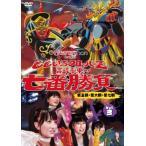 ももクロChan Presents 「ももいろクローバーZ 試練の七番勝負」 vol.3 (DVD) 綺麗 中古