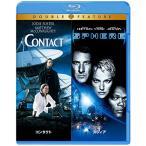 Yahoo!NEW SEEKコンタクト/スフィア Blu-ray(初回限定生産/お得な2作品パック) 綺麗 中古