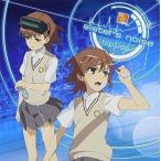 sister's noise(通常盤)TVアニメ「とある科学の超電磁砲S」オープニングテーマ 中古