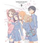 ソードアート・オンラインII 9(完全生産限定版) (DVD) 綺麗 中古