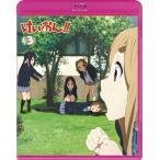 けいおん!!(第2期) 3 (Blu-ray 初回限定生産) (Blu-ray) 綺麗 中古