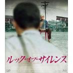ルック・オブ・サイレンス Blu-ray