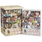 気分は名探偵DVD-BOX(7枚組)