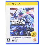 ガンダムブレイカー PlayStation (R) Vita the Best - PS Vita 綺麗め 中古