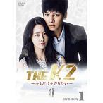 THE K2 ~キミだけを守りたい~ DVD-BOX1 綺麗 中古